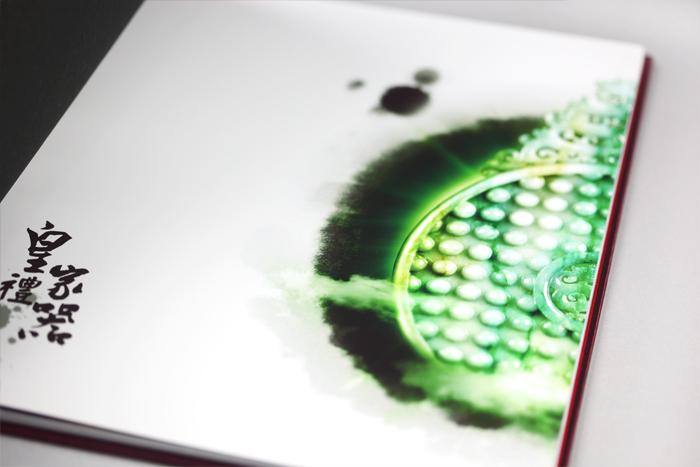 国内知名品牌logo_珠宝品牌营销策划 画册设计 VI设计 年度整合 升级优化 澜骏国际